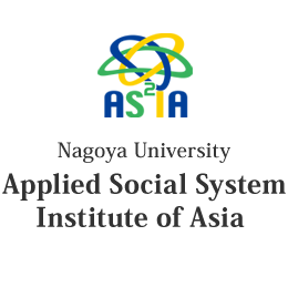Nagoya University Applied Social System Institute of Asia