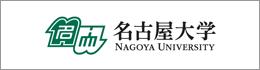 名古屋大学バナー